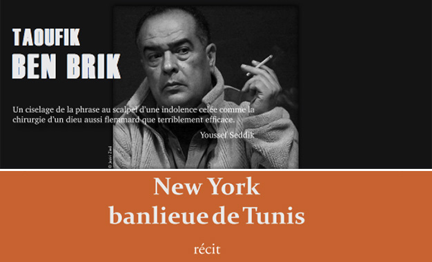 Taoufik-Ben-Brik-New-York