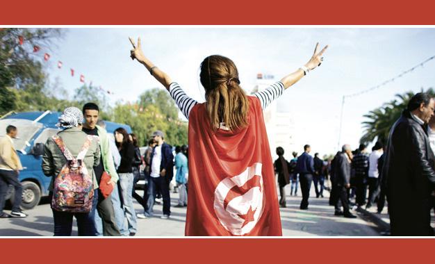 Tunisie-Femme