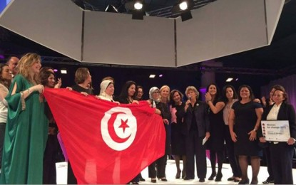 Women's Forum en Tunisie en septembre 2016