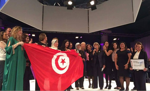 Women's forum 2015- Tunisie