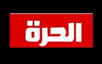 Assemblée : Les 22 députés du bloc parlementaire Al-Horra