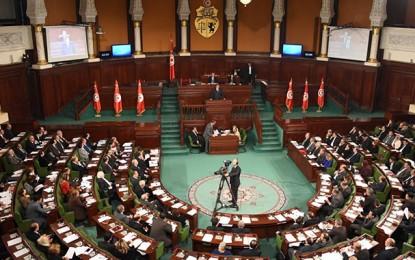 Tunisie-Assemblée : Les 33 députés du bloc Coalition nationale