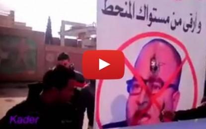 Manifestation hostile à Boughalleb à Kasserine