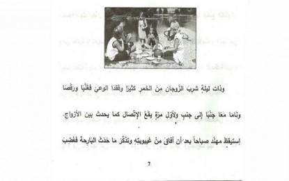 A Sfax : «Sexe» et alcool dans un conte pour enfants