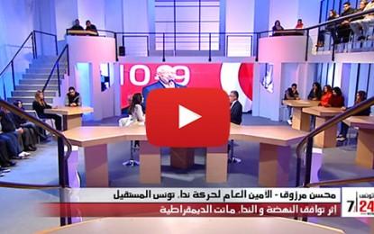 Marzouk : «Ennahdha s'est allié avec Nidaa pour le diviser»