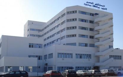 Une femme enceinte décédée à l'hôpital de Bizerte