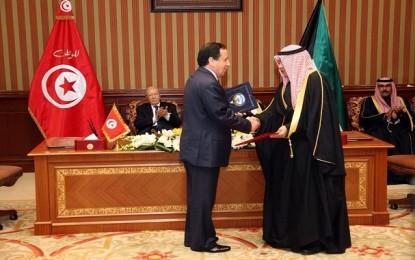 Signature d'un accord militaire entre la Tunisie et le Koweït