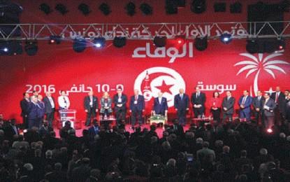 Politique : Nidaa Tounes s'enlise dans la crise
