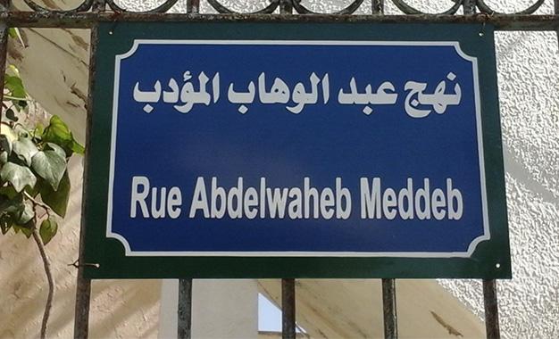 Abdelwaheb-Meddeb