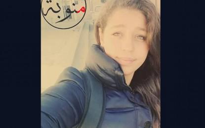 Douar Hicher : La fille qui s'est pendue parlait de suicide depuis un moment