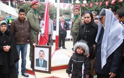 Akouda : Un collège baptisé au nom du martyr Jamel Abdeljalil