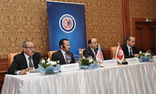AmCham-Yassine-Brahim