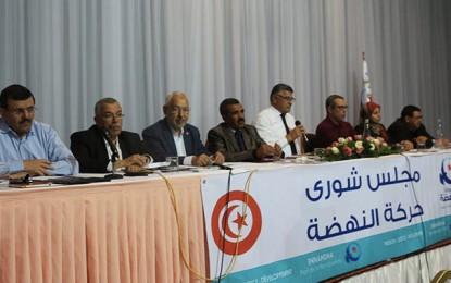 Ennahdha : Un bain de jouvence pour la reconquête du pouvoir