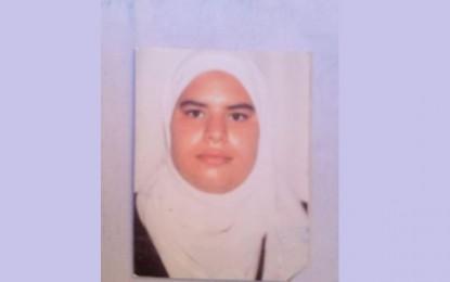Inquiétante disparition d'une étudiante à Gafsa