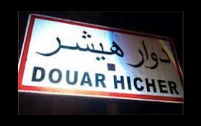 Douar Hicher : Ecoles et lycées abandonnés aux délinquants