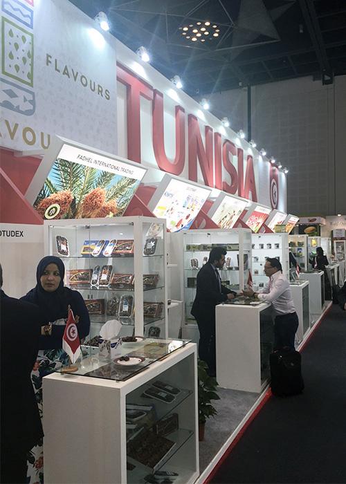 L agroalimentaire tunisien au salon gulfood duba - Salon agroalimentaire ...