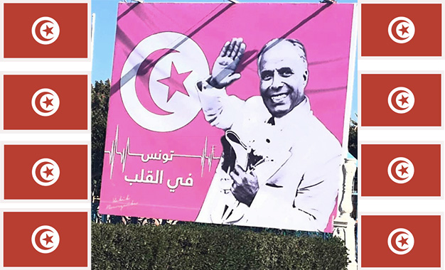 Bourguiba, ils veulent te souiller, nous honorerons ta mémoire ! Habib-Bourguiba