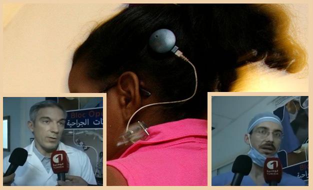 Monastir : Une fille recouvre l'ouïe et la parole avec un implant cochléaire [ Vidéo] Implant-cochléaire-Monastir-