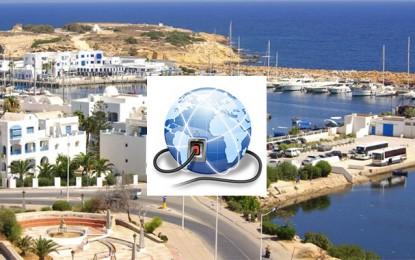 Internet : La Tunisie, le prochain Eldorado des start-ups