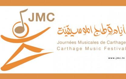 Musique : Les 12 concerts sélectionnés pour les JMC 2016