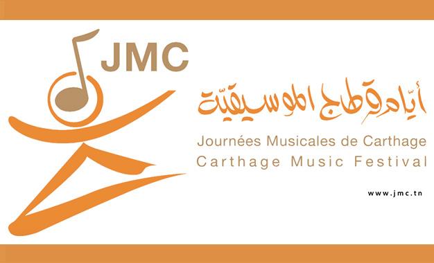 JMC-2016