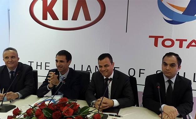 Contrat Total Tunisie – City Cars Kia : Pour que ça roule mieux