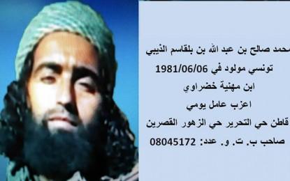 Ministère de l'Intérieur : Avis de recherche d'un dangereux terroriste