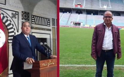 Ministère du Commerce: Le limogeage controversé de Souilah Moussa