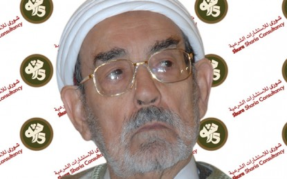 Sfax : L'ancien mufti Mokhtar Sellami fait don de sa bibliothèque