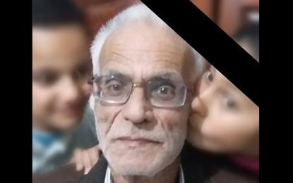 Moncef Ben Fraj n'est plus, la famille de la culture en deuil