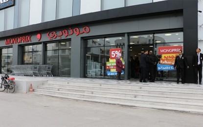 Distribution : Monoprix ouvre un magasin à la Soukra