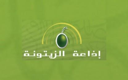 La Radio Zitouna FM coûte à l'Etat 500.000 dinars par an