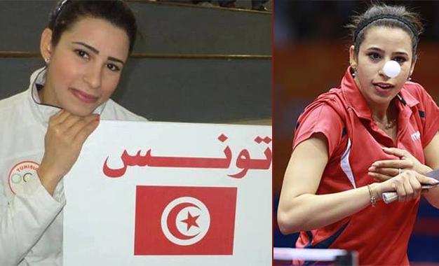 Safa Saidani -Tennis de table