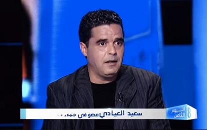 L'activiste de Kasserine Saïd Ayadi convoqué par la justice