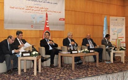 La  Tunisie face aux nouveaux mouvements migratoires