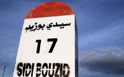 Sidi Bouzid : Une élève de 9 ans retrouvée pendue