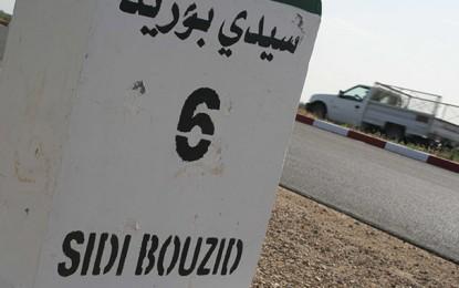 Sidi Bouzid : Un dérangé mental menace de faire exploser le tribunal