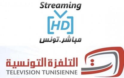 Télévision : Watania 1 et 2 désormais disponibles sur StreamingHD
