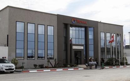 Reportage : Visite au Rades Training Center de Total Tunisie