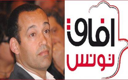 Yassine Brahim annonce sa démission de la présidence du parti Afek Tounes
