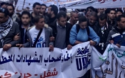 Sit-in des sans emplois de Gafsa au parc d'El Mourouj