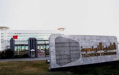 Menace de grève à la radio et télévision tunisiennes