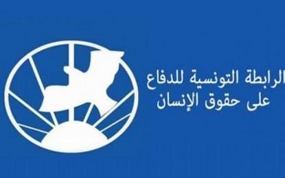 La LTDH s'associe aux appels à la libération d'Issam Dardouri