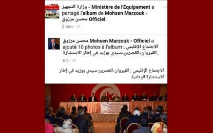 Le ministère de l'Equipement se défend d'avoir soutenu Mohsen Marzouk
