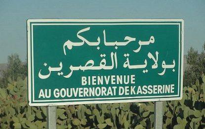 Municipalité de Kasserine : Le secrétaire général suspendu