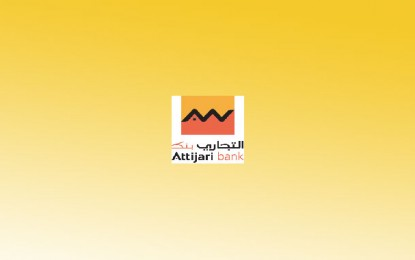 Attijari bank lance son application Attijari Mobile Tunisie