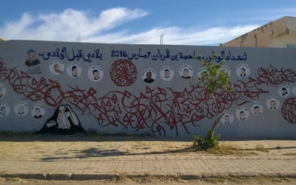 Médenine : Une fresque à la mémoire des victimes de Ben Guerdane