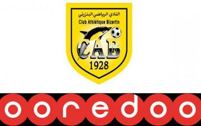 Ooredoo lance l'offre CAB Mobile destinée aux Bizertins