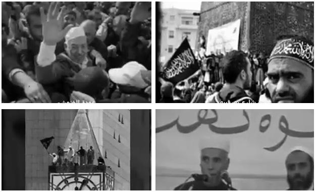 Ennahdha vidéo terrorisme Tunisie