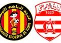 Le derby Espérance-Club Africain à huis clos